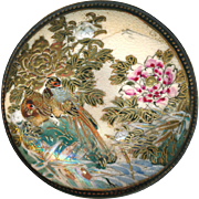 Button--Large Late 19th C. Satsuma Pottery Pheasants in Golden Tree in Silver