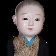Ichimatsu Boy /Brother, All Original