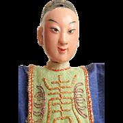 Lovely Chinese Opera Doll, Beautiful Face