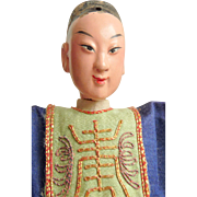 Lovely Chinese Opera Doll, Beautiful Face
