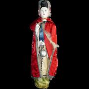 """12"""" Asian Lady with Tea Pot"""