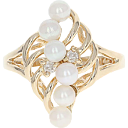 Cultured Pearl Ring - 14k Yellow Gold 3.5mm Diamond Accents Ring Size 7