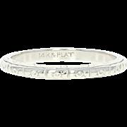 Art Deco Wedding Band - Platinum & 14k Gold Vintage Etched Flower Blossom Ring