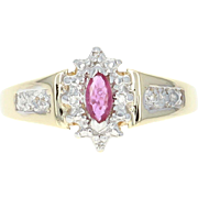 Ruby Ring - 10k Yellow Gold Halo-Style Diamond Accents .18ct