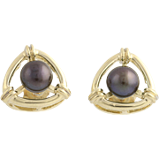 Freshwater Pearl Earrings - 14k Yellow Gold Pierced Butterfly Back Triangle Fine