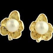 Cultured Pearl Leaf Earrings - 18k Yellow Gold 6.4mm Pierced Fine June Gift