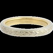 Art Deco Traub Orange Blossom Wedding Band - 18k Gold Women's Ring 6 1/4