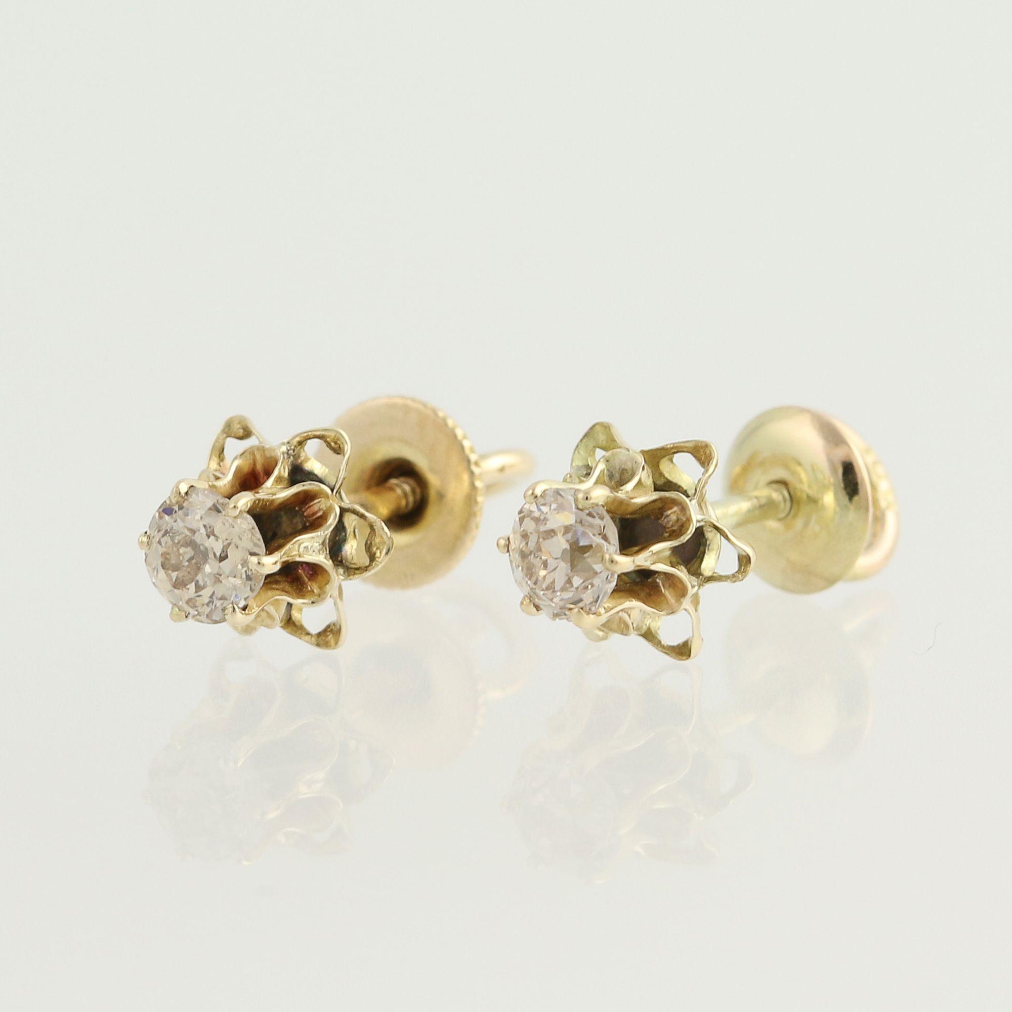 Edwardian Diamond Stud Earrings 14k Yellow Gold Flower Settings