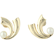 Cultured Pearl Earrings - 14k Yellow Gold Non-Pierced Screw-On Backs June