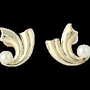 Cultured Pearl Earrings - 14k Yellow Gold Non-Pierced Screw-On Backs June