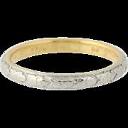 Vintage Traub Orange Blossom Wedding Band - Platinum & 18k Gold Ring 6 1/4