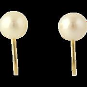 Akoya Pearl Earrings - 14k Yellow Gold 6.3mm Non-Pierced Screw Back Solitaire
