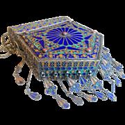Rare Moroccan Old Berber Coral & Enamel Bag