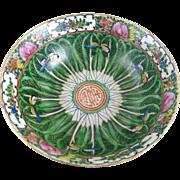 Vintage Chinese Export Cabbage Leaf Bowl