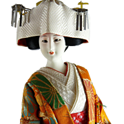 Vintage Japanese Geisha Doll Gofun Face Wedding Attire