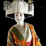 Vintage Japanese Geisha Doll Gofun Face Wedding Attire