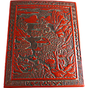 Vintage Chinese Faux Cinnabar Document Box
