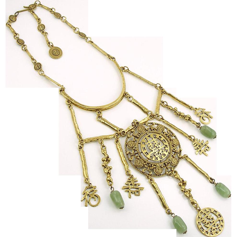 Vintage Unsigned Goldette Asian Theme Bib Necklace
