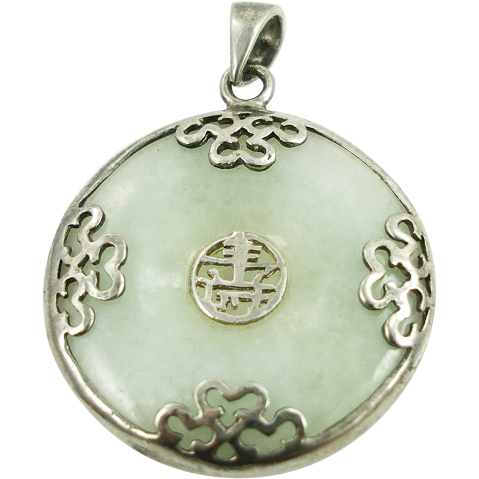 Vintage Sterling and Jade Pendant with Asian Theme