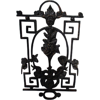 Vintage Decorative Iron Garden Piece With Roses, Architectural