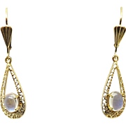 18 Karat Gold Oval 1.31 Carat Genuine Natural Moonstone Earrings with Lever Backs