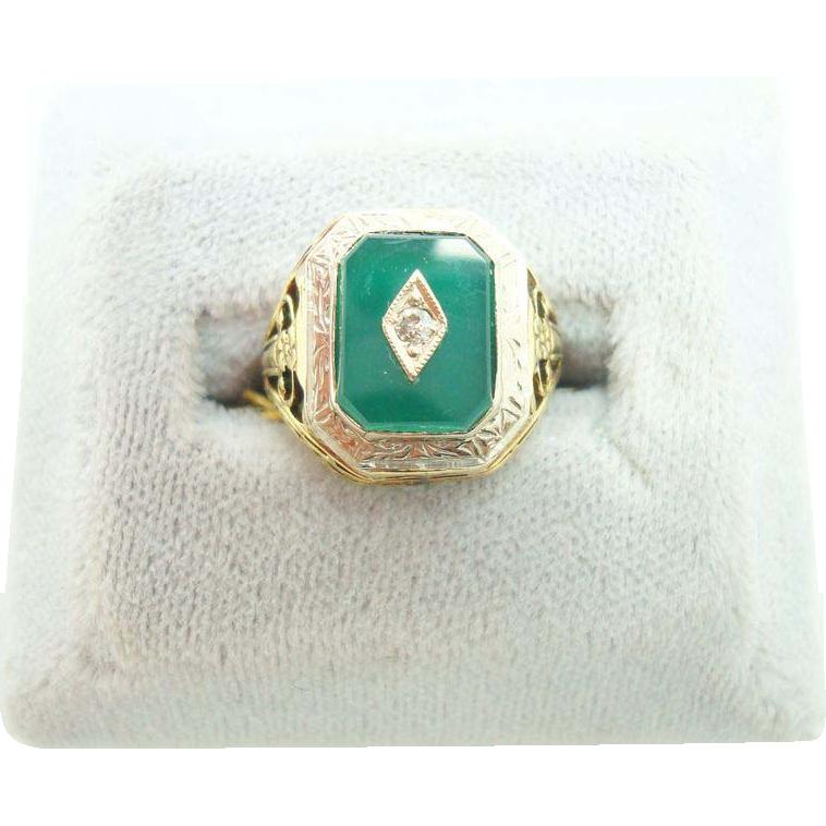 14K Rare YG Filigree Chrysoprase Ring w Diamond