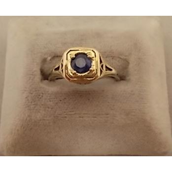 Charming 14 Karat Filigree Sapphire Ring