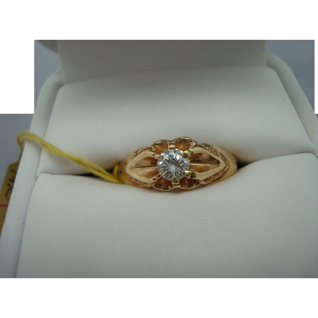 14 karat .25ct Diamond Ring