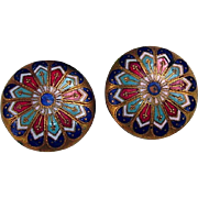 Large Enamel Starburst Cufflinks or  Button Studs, multicolored, vintage