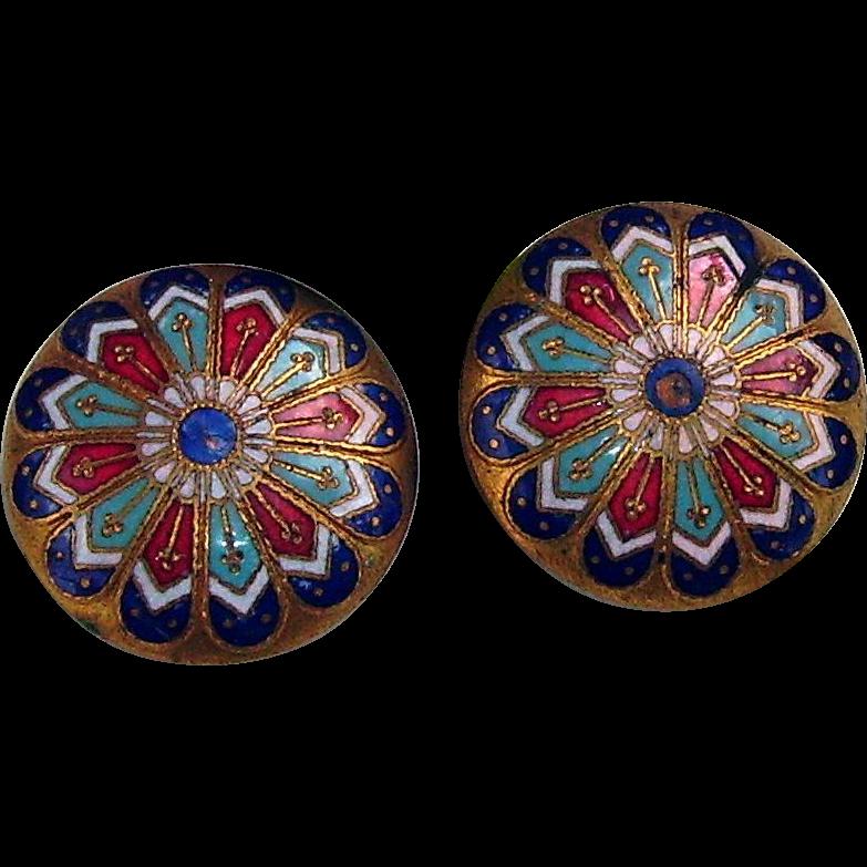 Large Enamel Starburst Cufflinks or  Button Studs, multicolored, vintage
