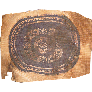 """Coptic Fragment, 4th - 7th centuries AD, 5 1/2"""" by 7 1/2"""""""