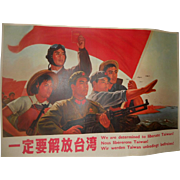 Original Vintage c.1970 Chinese Poster For The Liberation of Taiiwan
