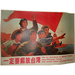 c.1970 Chinese Poster For The Liberation of Taiiwan
