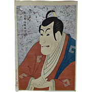 Japanese Woodblock Print Signed Wood Block