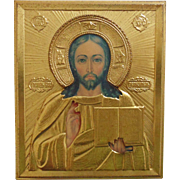 Vintage Russian Orthodox Icon Jesus Christ Gilt Metal Frame Religious Reliquary
