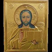 Vintage Russian Orthodox Icon Jesus Christ Gilt Metal Frame Religious Reliquary