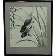 Signed Chinese Watercolor Painting Koi Fish Framed