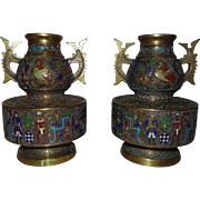 Pair Vintage Champleve Japanese Gilt Bronze Vases Urns Cloisonne Enameled Birds Fish Men Pineapples Asian Oriental