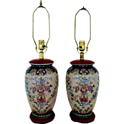 Pair Vintage Chinese Style Lamps Pink Pottery Mid Century Modern Asian Oriental Floral Flowers & Ribbons Vase Form