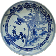 LARGE Antique Blue & White Chinese Japanese Charger Platter Oriental Asian 18""