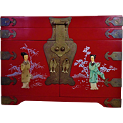 LARGE Vintage Asian Red Lacquer Jewelry Box Chest Japanese Chinese