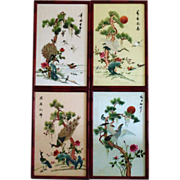 4 Japanese or Chinese Silk Embroidery Panels Embroidered Birds Peacock Trees Flowers