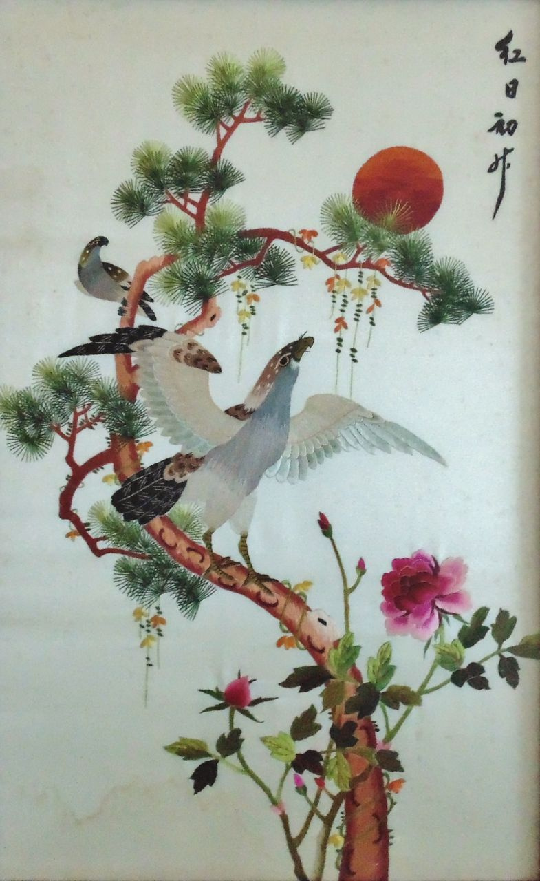 4 Japanese Or Chinese Silk Embroidery Panels Embroidered Birds Peacock From Coyotemoonantiques ...