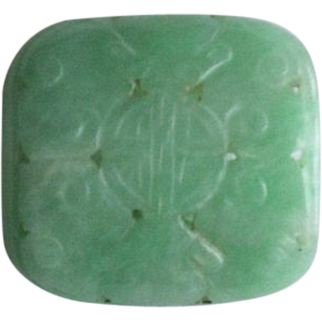 Antique Chinese Jadeite Jade Arc Pendant