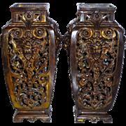 Pair Gilt Bronze Garniture Vases w/Satyr Faces Masks