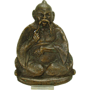 Solid Bronze Cast Confucius Pin Tray - 1920's