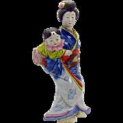 Japanese Porcelain Geisha Wall Pocket with Baby