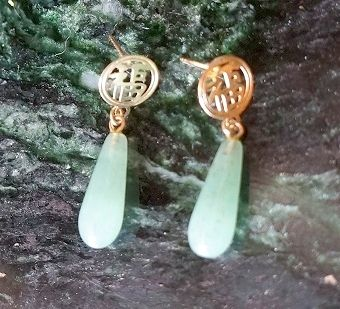 Exotic, Old 14K Gold, Jade Chandelier Earrings