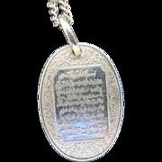 ayat al KURSI pendant Sterling silver pendant and chain