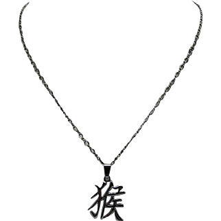 Sterling silver Necklace Chinese MONKEY Zodiac